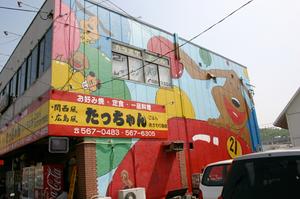 Dai3sekougo1_1